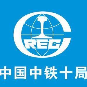 中铁十局连云港项目部