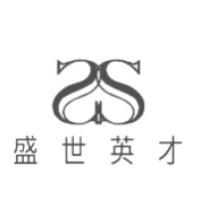 连云港盛世英才企业管理咨询有限公司