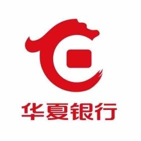 华夏银行股份有限公司连云港分行