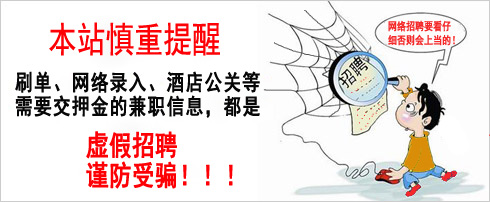 华夏银行连云港分行